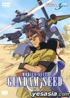 Mobile Suit : Gundam Seed Vol.5 (Korean Version)