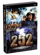 '252: Signal of Life' + '252: Signal of Life episode.ZERO' Complete Edition (DVD) (Japan Version)