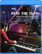 Play The Lupin - 'clips x parts collection' type BD (Blu-ray) (Japan Version)