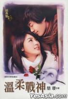 Jian Ying Jing Dian Ji 008 -  Jue Dui Mu Biao Jie Xu Qu : Wen Rou Zhan Shen