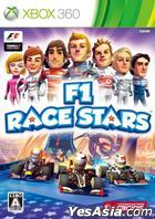 F1 RACE STARS (Japan Version)