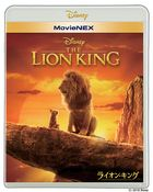 The Lion King (2019) (MovieNEX + Blu-ray + DVD) (Japan Version)