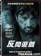 Blame Game (2019) (DVD) (Taiwan Version)