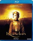 Kundun  (Blu-ray) (Special Priced Edition) (Japan Version)