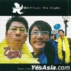 Manji gatamede Turn The Night (Japan Version)