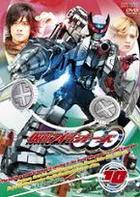 Kamen Rider OOO (Vol.10) (DVD) (Japan Version)