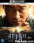 Wolf Warrior II (2017) (4K Ultra HD + Blu-ray) (English Subtitled) (Hong Kong Version)