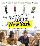 While We're Young (Blu-ray) (Japan Version)