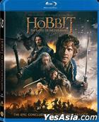 The Hobbit: The Battle of the Five Armies (2014) (Blu-ray) (2-Disc Edition) (Hong Kong Version)