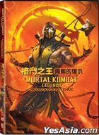 Mortal Kombat Legends: Scorpions Revenge (2020) (DVD) (Hong Kong Version)