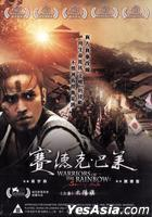 Warriors of the Rainbow: Seediq Bale Part I (DVD) (Hong Kong Version)