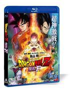 Dragon Ball Z: Resurrection 'F' (Blu-ray) (Normal Edition)(Japan Version)