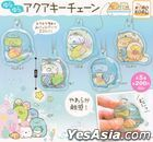 Japan Mini: 'Sumikkogurashi' Yurayura Aqua Key Chain  (1 Randomly Out of 5)
