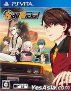Side Kicks! (Normal Edition) (Japan Version)