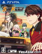 Side Kicks! (Normal Edition) (Japan Version)
