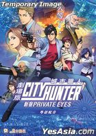 City Hunter: Shinjuku Private Eyes (2019) (Blu-ray) (Hong Kong Version)