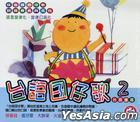 Taiwanese Kids Songs 2 (2CD)