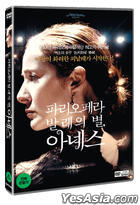 Letestu - A Shining Star (DVD) (Korea Version)