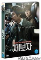 Whistle Blower (DVD) (2-Disc) (Normal Edition) (Korea Version)