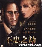 Trespass (2011) (VCD) (Hong Kong Version)