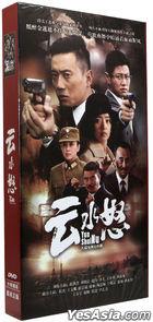 Yun Shui Nu (2014) (DVD) (Ep. 1-44) (End) (China Version)