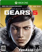 Gears 5 (Ultimate Edition) (Japan Version)