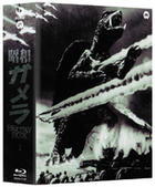 Showa Gamera Blu-ray Box 1 (Blu-ray) (Japan Version)