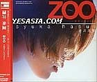 ZOO-aiwokudasai- (Japan Version)
