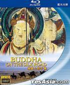 Buddha on The Silk Road (Blu-ray) (Taiwan Version)