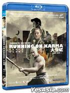 Running On Karma (Blu-ray) (Kam & Ronson Version) (Hong Kong Version)