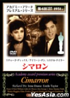 CIMARRON (Japan Version)