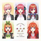 The Quintessential Quintuplets∬ Character Song Mini Album (Japan Version)