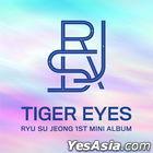 Lovelyz: Ryu Su Jeong Mini Album Vol. 1 - Tiger Eyes