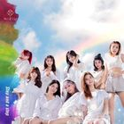 Step and a step [TYPE A] (SINGLE+DVD) (First Press Limited Edition) (Japan Version)