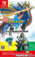 Pokémon Sword + Expansion Pass (Japan Version)