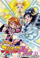 Futari wa Precure Max Heart Vol.8 (日本版)