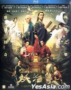 Legend of the Demon Cat (2017) (Blu-ray) (English Subtitled) (Hong Kong Version)