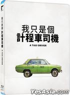 A Taxi Driver (2017) (Blu-ray) (English Subtitled) (Taiwan Version)
