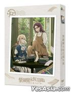 Violet Evergarden - Eternity and the Auto Memory Doll (2019) (DVD) (Taiwan Version)
