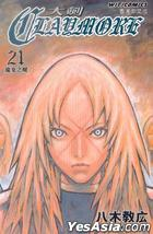 Claymore (Vol.21)