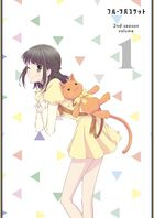 Fruits Basket (2019) 2nd season Vol.1 (DVD) (Japan Version)