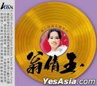Judy Ong - Best Of Hai Shan Records (ADMS)