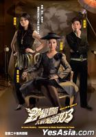 Wars of In-Laws II (DVD) (End) (English Subtitled) (TVB Drama) (US Version)