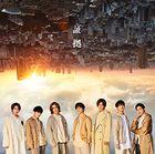 Shouko [Type B] (SINGLE+DVD) (First Press Limited Edition) (Japan Version)