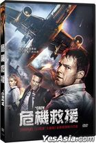 The Crew (2016) (DVD) (Taiwan Version)