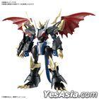 Figure-rise Standard Amplified : Digimon Adventure 02 Imperialdramon