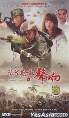 Sunflower Elated Sound (DVD) (End) (China Version)