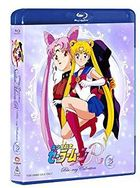 Pretty Guardian  Sailor Moon R Blu-ray Collection 2 (Japan Version)