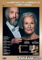 The Wife (2017) (DVD) (Hong Kong Version)