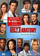 Grey's Anatomy (DVD) (Season Three) (Hong Kong Version)